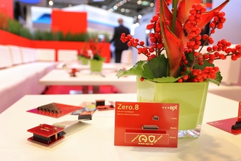 Zero8 Tisch electronica Ept.jpg
